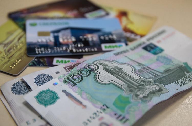 Хоум кредит онлайн оплата кредита по бик