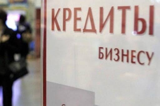 Первые заявки на кредиты под 3% банки начнут принимать с 9 марта