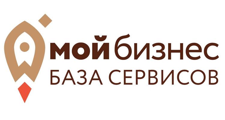 На портале мойбизнес.рф опубликованы сервисы для оптимизации удалённой работы