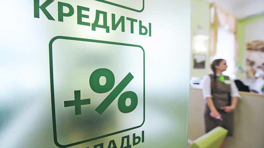 На субсидирование кредитов для малого бизнеса дополнительно выделят 5 млрд рублей