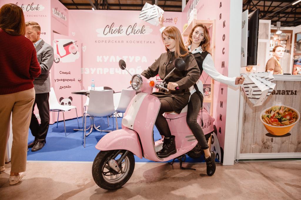 Центры «Мой бизнес» помогли предпринимателям принять участие в выставке франшиз в Москве