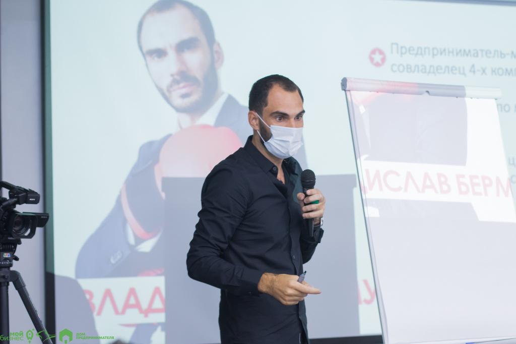В Крыму прошёл крупнейший бизнес-форум в формате онлайн