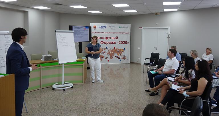 В Липецкой области стартовала региональная акселерационная программа «Экспортный форсаж»
