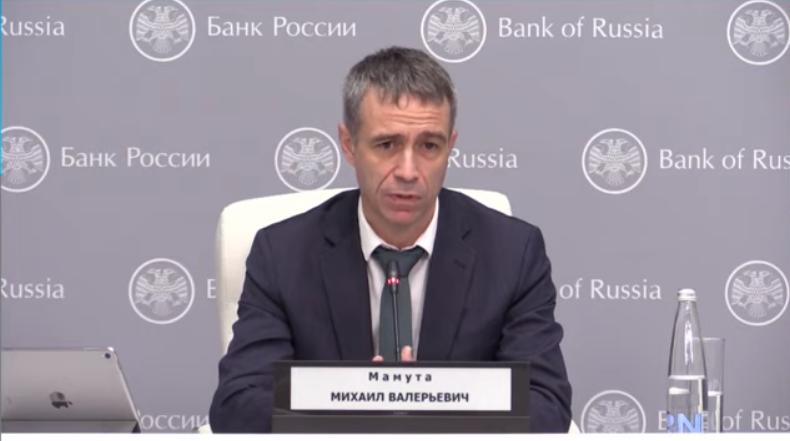 Меры поддержки МСБ в условиях пандемии: вебинар Банка России