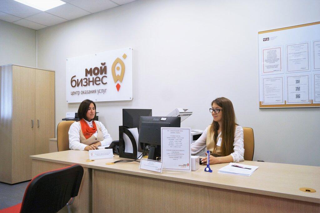 Красноярским предпринимателям помогут с составлением бизнес-плана