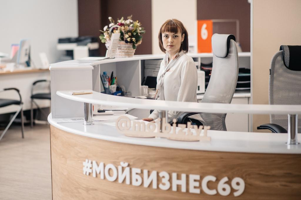 Жителям Тверской области помогут оценить предпринимательские способности