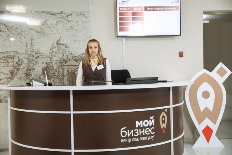 Более 5 000 услуг и консультаций оказал центр «Мой бизнес» в Мордовии
