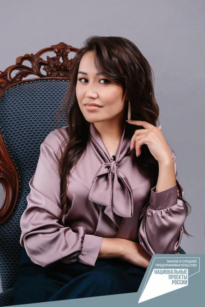 Глава компании «Правовой стандарт» Айжан Азенова