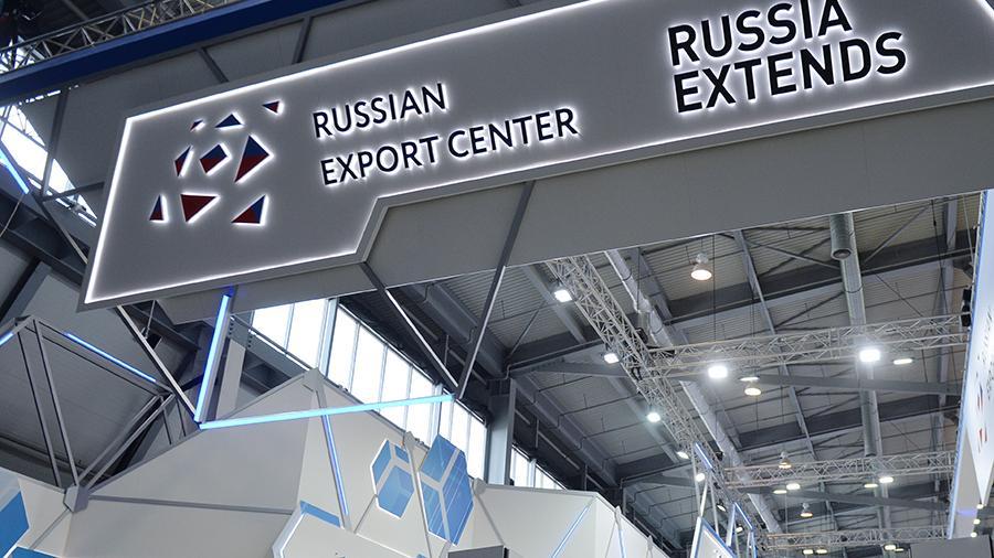 Помощь экспортёрам
