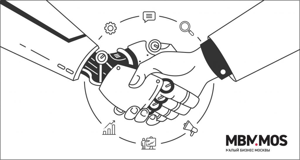 Как искусственный интеллект помогает в развитии бизнес-навыков