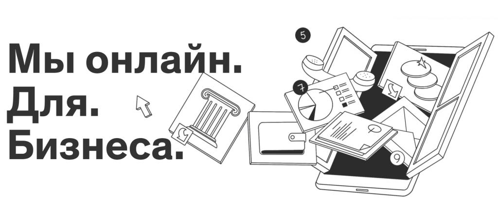 Малый бизнес Москвы стал чаще проходить обучающие курсы после их перевода в онлайн-формат